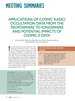 Applications of COSMIC radio occultation data from the troposphere to ionosphere and potential impacts of COSMIC-2 data