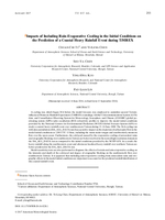 Impacts of including rain-evaporative cooling in the initial conditions on the prediction of a coastal heavy rainfall event during TiMREX