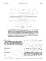 Spherical harmonic spectral estimation on arbitrary grids
