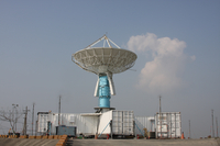S-Pol radar in Taiwan (DI01783)